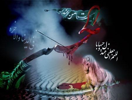 مداحی و نوحه بوشهری از مداحان بوشهری: بخشو، ناخدا، گراشی، کشتکار و صبحدم